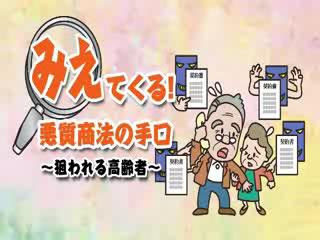 三重県インターネット放送局