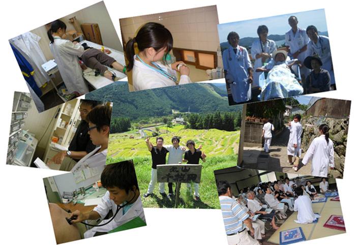 へき地医療支援機構の活動