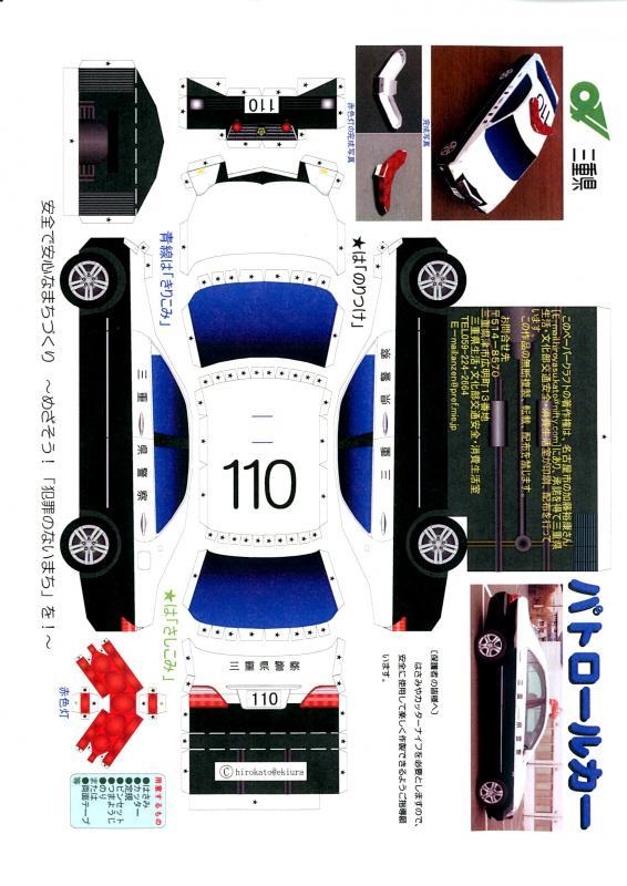 Seiko jp | (NOOB製造-本物品質)LOUIS VUITTON|ルイヴィトン スーパーコピー ハンドバッグ エッグバッグ モノグラム M44587 レディースバッグ