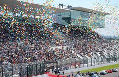 Event at Racing course and Grand stands in Suzuka Circuit photograph