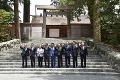 Ise Jingu G7 Summit photosession