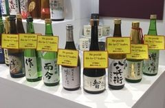 Local sake photograph