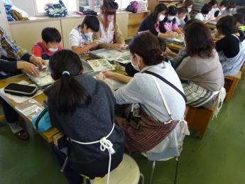 三重県|埋蔵文化財センター:伊...