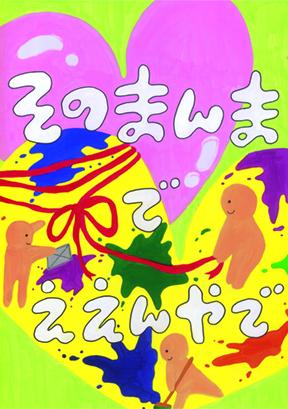 三重県|三重県人権センター:20...